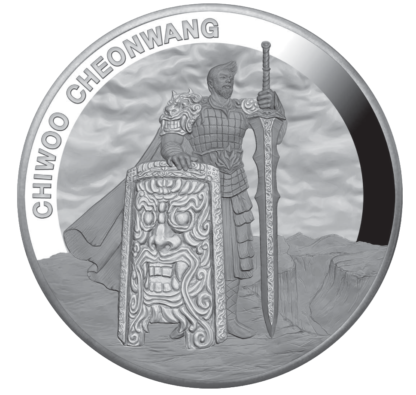 2019 1 oz. Korean Silver Chiwoo Cheonwang Proof