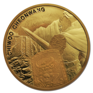2020 1 oz. Korean Gold Chiwoo Cheonwang (BU)